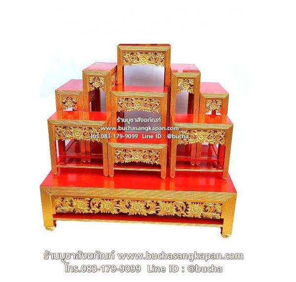 โต๊ะหมู่บูชา หมู่ 9 หน้า 8 ไม้สักแกะลายดอกไม้ ปิดทอง (บูชา)